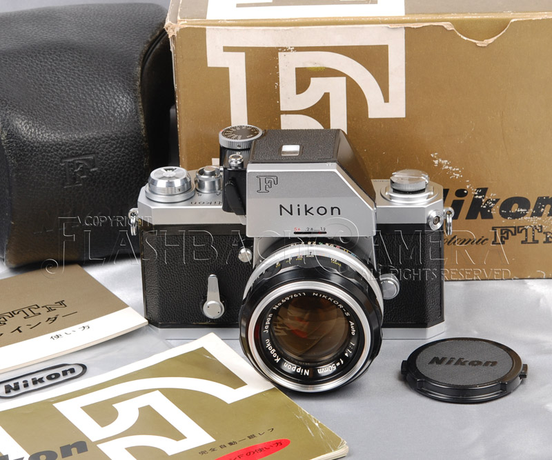 Nikon F Photomic Chrome